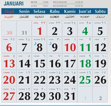 "Search Results for ""Kalender Jawa Oktober 2010"" – Calendar 2015"