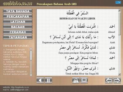 Belajar Bhs Arab online | Pak AR guru Fisika