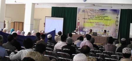 Seminar Mawaris di IPHI - Baron Solo