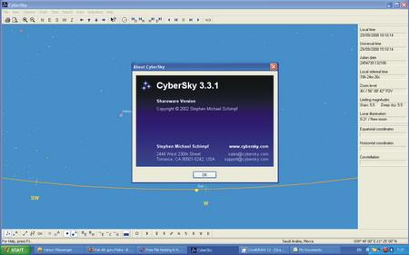 Tampilan CyberSky perdana