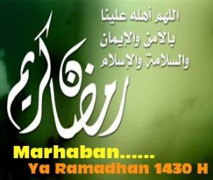 Do'a Melihat Hilal