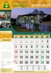 1-Kalender_Assalaam_2010_pakarfisika_Januari