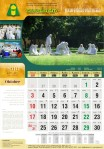 10-Kalender_Assalaam_2010_pakarfisika_Oktober
