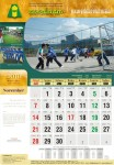 11-Kalender_Assalaam_2010_pakarfisika_November