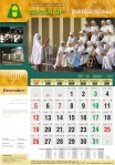 12-Kalender_Assalaam_2010_pakarfisika_Desember