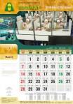 3-Kalender_Assalaam_2010_pakarfisika_Maret