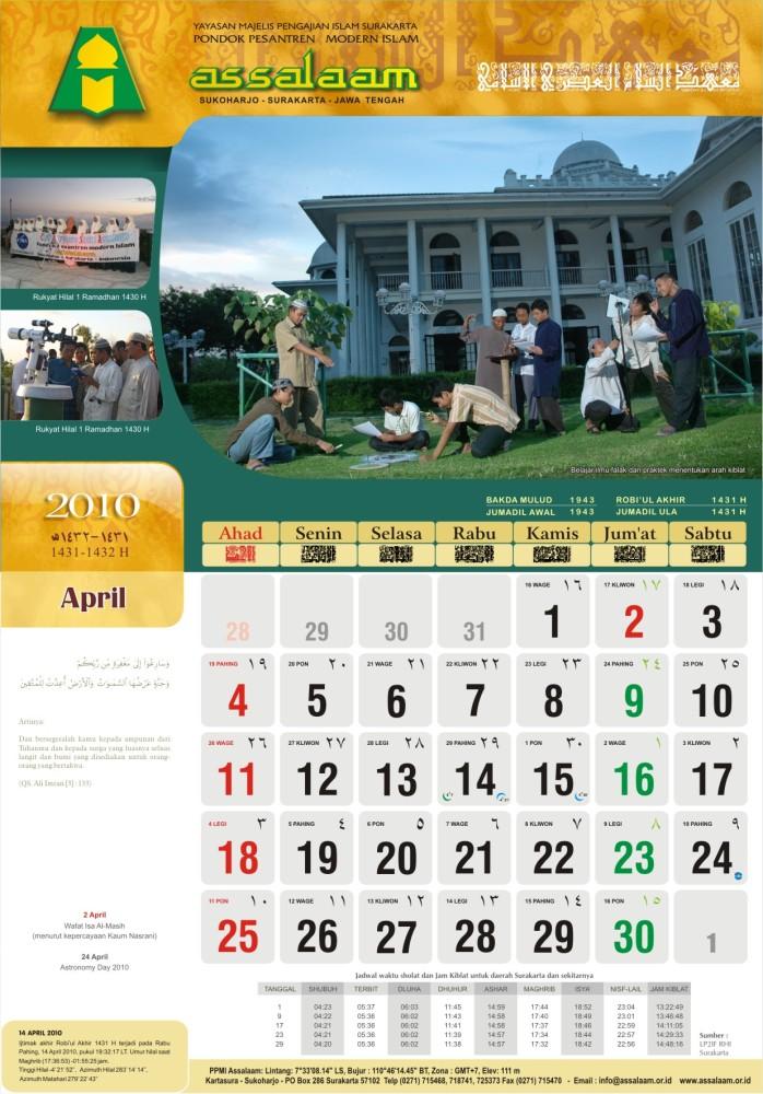 Kalender 2010 M (1431-1432 H) (6/6)
