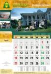 4-Kalender_Assalaam_2010_pakarfisika_April