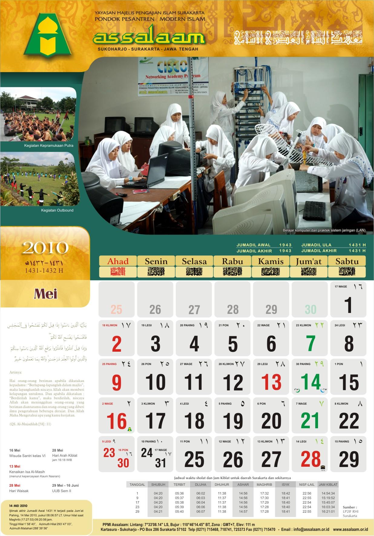 Search Results for: Kalender Jawa Dan Hari Pasaran Jawa Tahun 1990