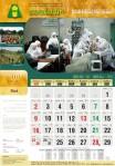 5-Kalender_Assalaam_2010_pakarfisika_Mei