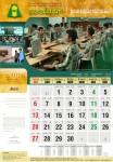 6-Kalender_Assalaam_2010_pakarfisika_Juni