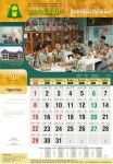 8-Kalender_Assalaam_2010_pakarfisika_Agustus
