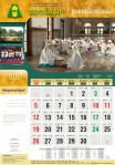 9-Kalender_Assalaam_2010_pakarfisika_September