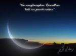 Ramadhan Barokah