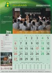 E_Mei_Kalender_2012_PPMI_Assalaam_pakarfisika