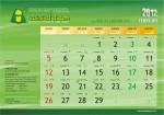 B_Februari_kalender_2012_PPMI_Assalaam_pakarfisika
