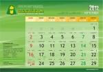 I_September_kalender_2012_PPMI_Assalaam_pakarfisika