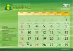 L_Desember_kalender_2012_PPMI_Assalaam_pakarfisika