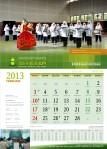 Kalender_PPMI_Assalaam_2013-B_Februari