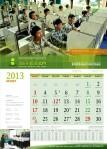 Kalender_PPMI_Assalaam_2013-C_Maret