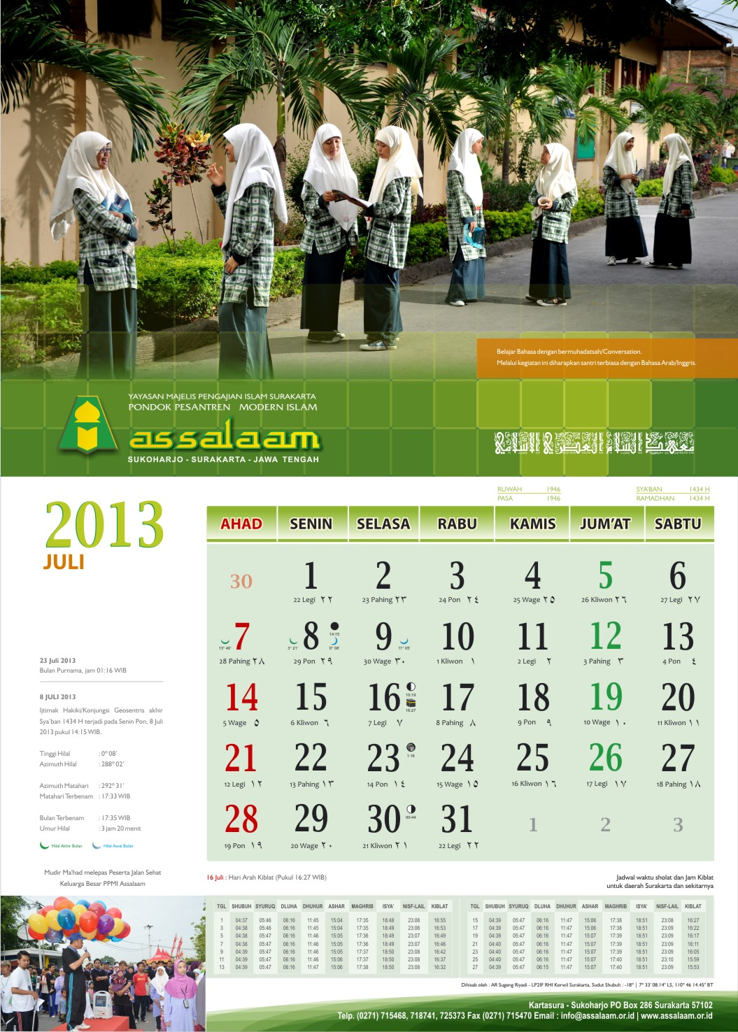 Download Kalender 2013 Lengkap (Hijriah, Masehi, Jawa) Dengan Hari