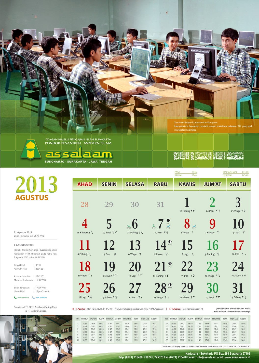 Download Kalender 2013 Lengkap Hijriah Masehi Jawa Dengan Hari