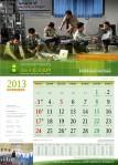 Kalender_PPMI_Assalaam_2013-K_Nopember