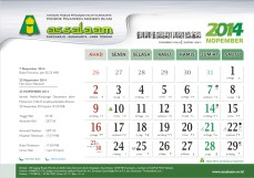 Kalender_Meja_2014-PPMI-Assalaam-pakarfisika-11_Nop