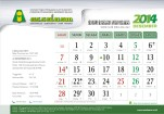 Kalender_Meja_2014-PPMI-Assalaam-pakarfisika-12_Des