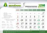 Kalender_Meja_2014-PPMI-Assalaam-pakarfisika-3_Mar