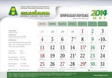 Kalender_Meja_2014-PPMI-Assalaam-pakarfisika-5_Mei