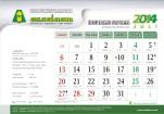 Kalender_Meja_2014-PPMI-Assalaam-pakarfisika-7_Jul