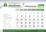 Kalender_Meja_2014-PPMI-Assalaam-pakarfisika-8_Agt