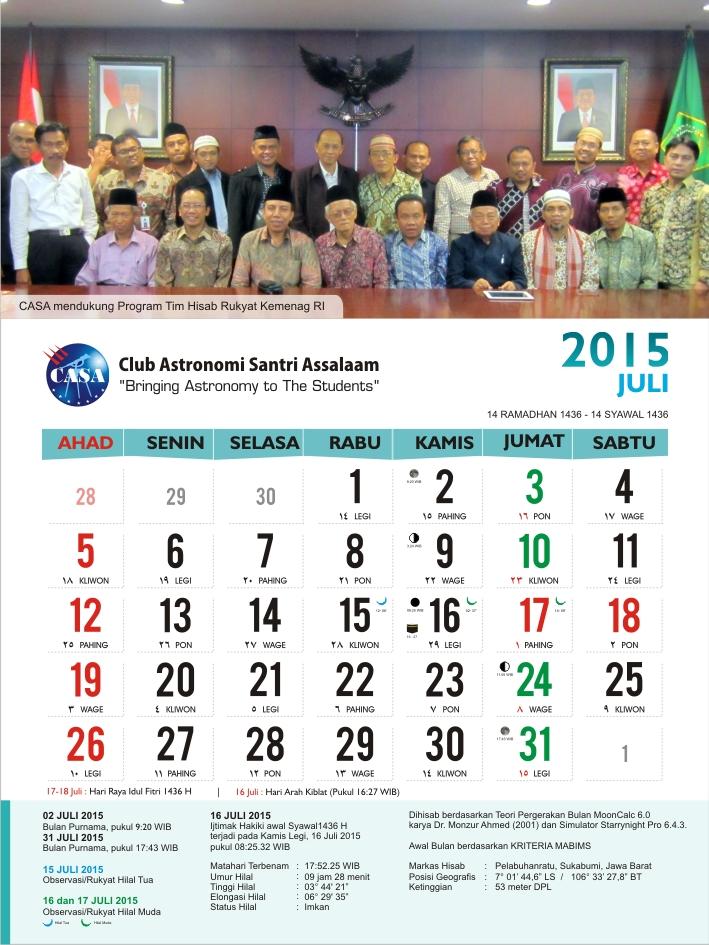 Kalender 2015 (JULI)