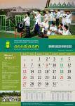 Kalender_Digital-2016-PPMI-Assalaam_pakarfisika-c_mar 2016