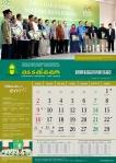 Kalender_Digital-2016-PPMI-Assalaam_pakarfisika-j_okt 2016